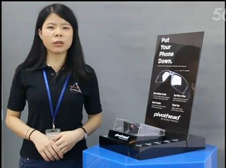 Pivothead Smart品牌智能眼镜展示架设计及加工工艺视频介绍