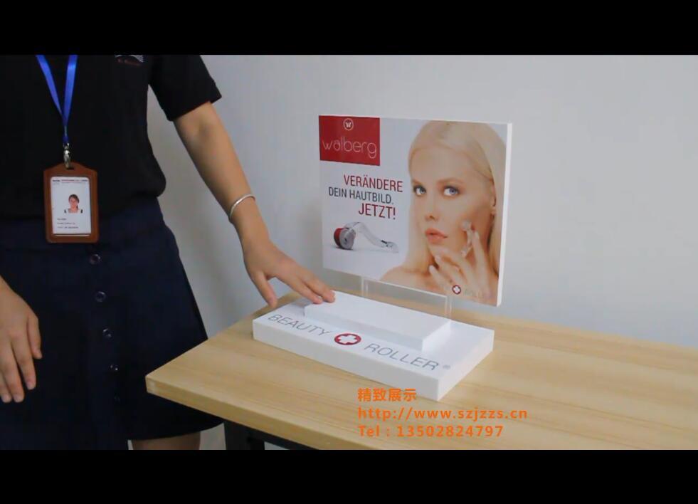 脸部护理器之护理用品类亚克力展示架设计及生产工艺视频介绍