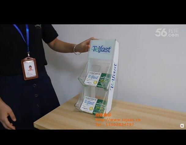 药品/小商品销售专用亚克力展示架视频介绍