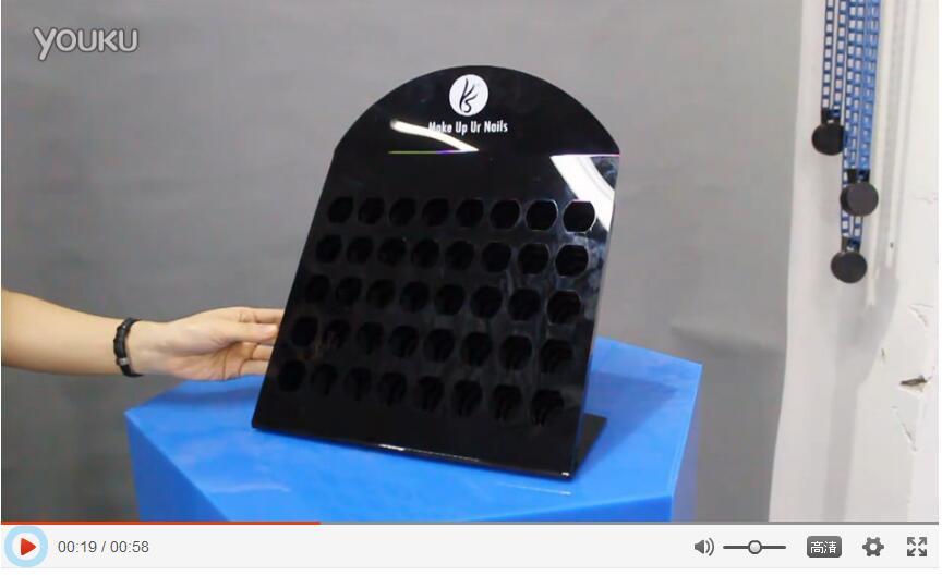 黑色亚克力指甲油展示架视频介绍