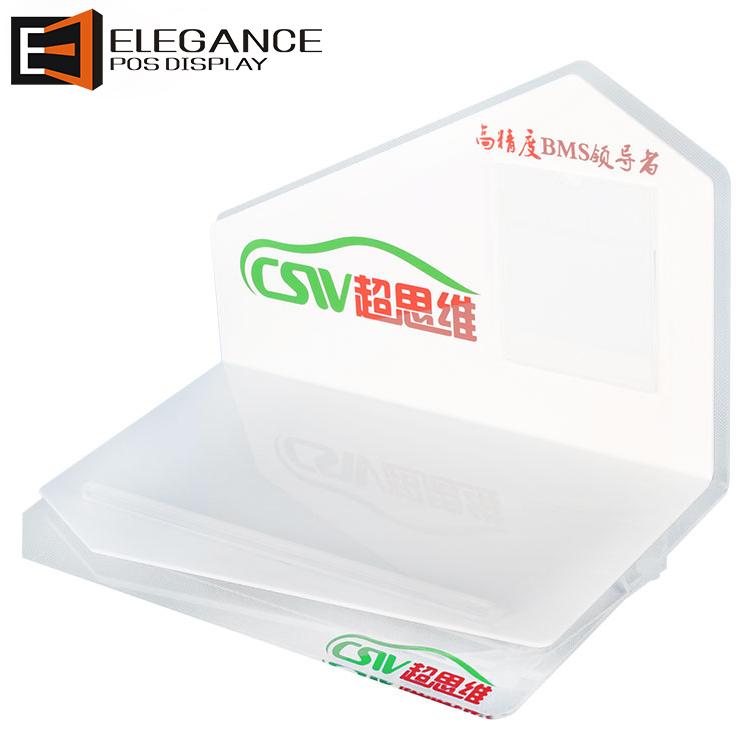 定制白色亚克力台面电池展示架可丝印品牌logo